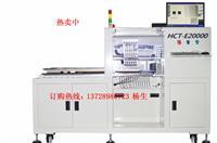 热销视觉HCT-E20000LED贴片机、LED专用 HCT-E20000