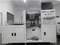 中山LED贴片机 HCT-EF30000