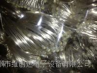 LED铜线灯贴片机 HCT-EF30000