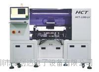 国产太阳能LED造型,铜线灯串贴片机,深圳汉诚通国产第一品牌。 HCT-EF320