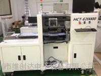 国产铜线灯串贴片机,铜丝灯串,圣诞铜线灯串贴片机 HCT-E20000