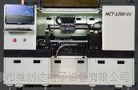 1.5米LED灯条贴片机 HCT-520