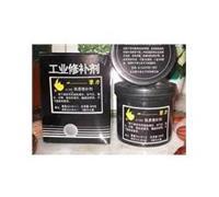 犟力金屬修補劑 JL1202鐵質修補劑 工業修補 鑄鐵修補膠水 JL1202