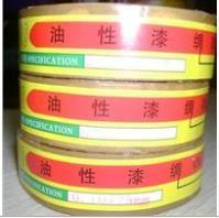 2210油性漆绸布(黄蜡绸) 2210