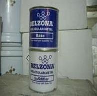 BelzonaM-金属(多用途金属修补剂) BelzonaM