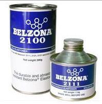 Belzona2111(D&A修复橡胶)修补剂 Belzona2111