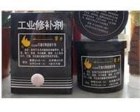 犟力JL2206可刷式陶瓷修补剂 陶瓷修补胶 流淌性好 JL2206