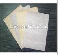 NHN6650聚酰亚胺薄膜聚芳(砜)酰胺纤维纸柔软复合材料 NHN6650