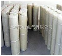 SUTE硅胶橡皮树脂 SUTE