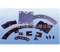 SUTE耐火云母制品(板、带、管) SUTE