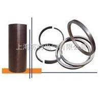 SUTE改性二苯醚层压玻璃布管、端圈 SUTE