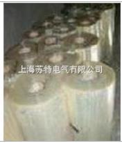 PET耐高温聚脂膜0.05-0.5MM PET