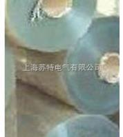 PET7.5丝离型膜 PET