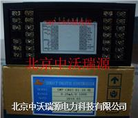 SWP-ND405 SWP-ND405-010-23-N