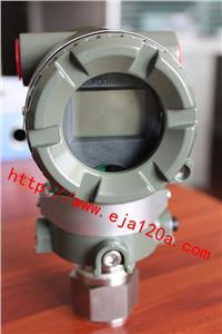 EJA530A-DBS4N-02DE
