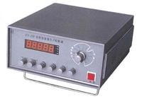 SFX-20B 台式多路信号发生校验仪