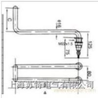 SRS1型管状电加热组件  SRS1型