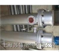 SRY6-3型护套式加热器