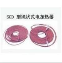 SCD型绳型电加热器  SCD型