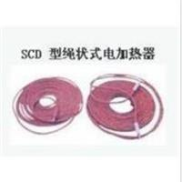 SCD-55绳型电加热器