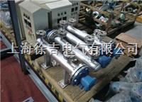 SUTE天然气防爆电加热器4kw 压力6.3mpa SUTE