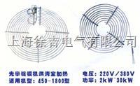 SUTE1064真空镀膜加热器 SUTE1064