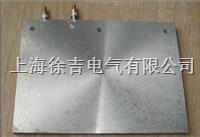 SUTE2153铸铝加热板 SUTE2153