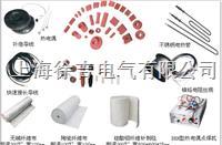 SUTE硅酸铝保温棉热电偶补偿导线 SUTE