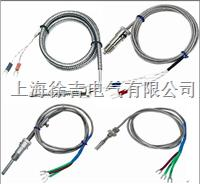SUTE11热电偶-螺纹式 SUTE11