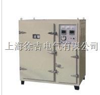 YCH远红外高低温程控焊条烘箱 YCH