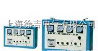 SUTE1004热处理温控设备 SUTE1004