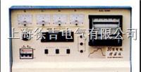 ZWK-I-120KW热处理智能温控仪 ZWK-I-120KW