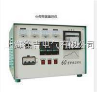WCK热处理智能温控仪