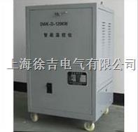 DWK-D-120KW智能温控仪 DWK-D-120KW