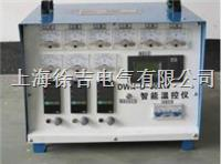 DWK-D-60KW智能温控仪(带无纸记录仪) DWK-D-60KW