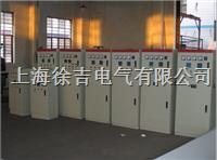 SUTE温控柜(可控硅控温式) SUTE