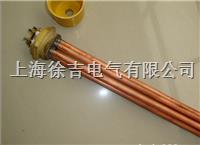 SUTE1430铜电热管 SUTE1430
