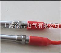 SUTE不锈钢螺纹安装单头加热管 SUTE