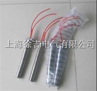 SUTE1447带螺牙大功率单头电热管 SUTE1447