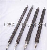 SUTE0177电炉丝发热管  SUTE0177