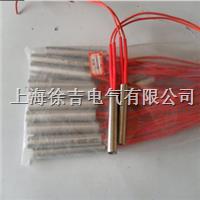 SUTE0188单头电热棒 SUTE0188