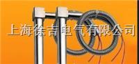 SUTE0177單端電熱管 SUTE0177