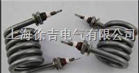 st1各种外形的电热管 st1