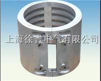 SUTE017铸铝加热器 SUTE017