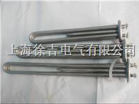 MEH-K75开水器电热管  MEH-K75