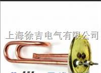 MEH-K63C开水器电热管  MEH-K63C