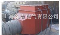 SUTE12矿井用空气加热器  SUTE12