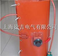 SUTE0117硅橡胶油桶电热带  SUTE0117