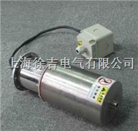 SUTE微型空气加热器  SUTE