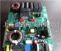 SUTE16电磁感应加热器  SUTE16